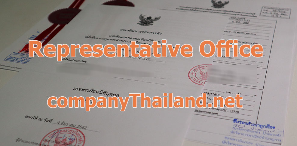 Representative Office Thailand, Accounting, Tax, Auditing and registration services
